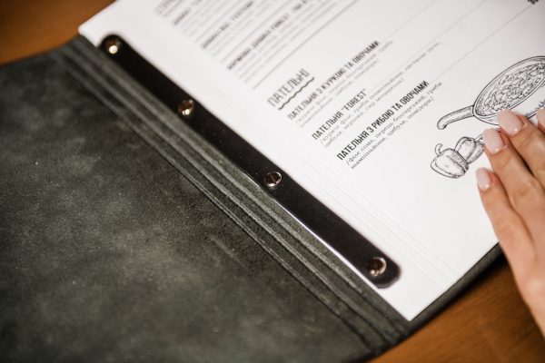 menu_18